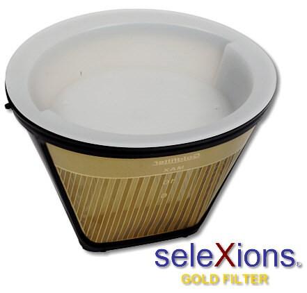 Wasserverteiler weiß (kompostierbarer Kunststoff) für GF4 und GF4S